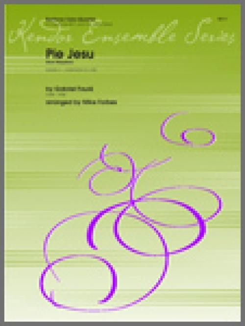 pie jesu 楽譜